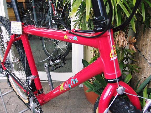 ... 、本当に綺麗な自転車です