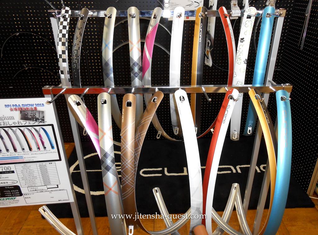 自転車の 自転車 ペダル 六角レンチ サイズ : ... :自転車のクエスト 最新情報