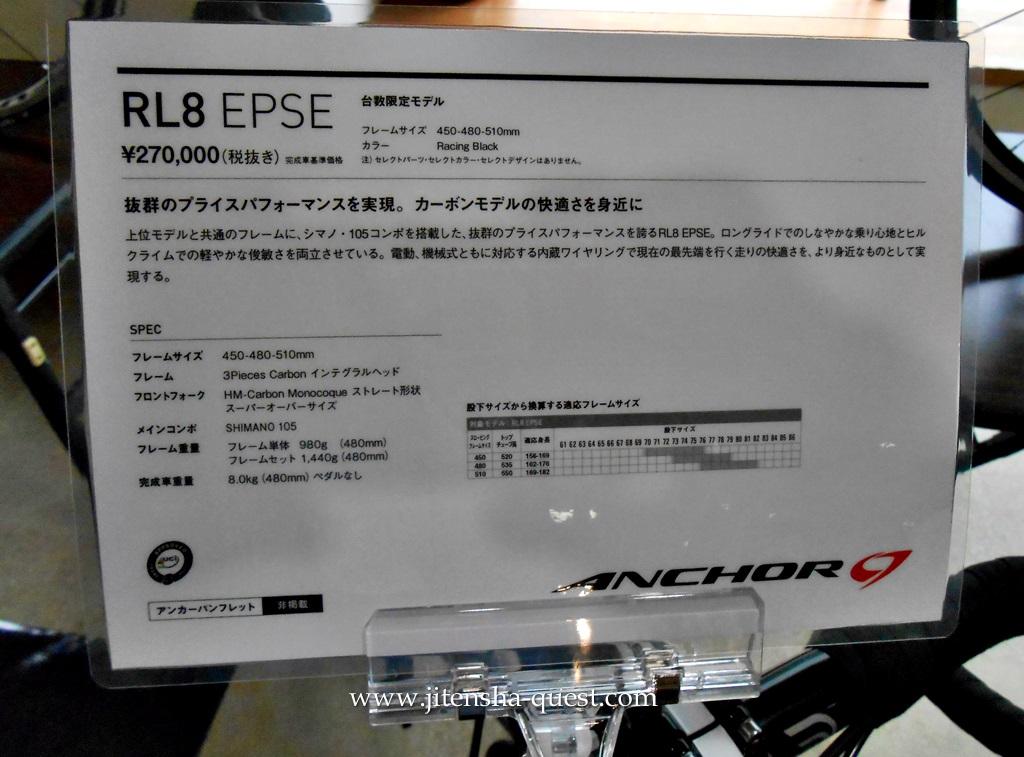 ... :自転車のクエスト 最新情報